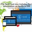 FTA Tariff Tool