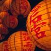 Chinese Lanturns