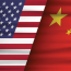 US China Flag on Slant