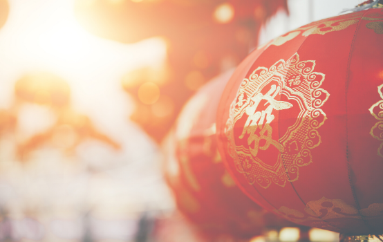 UPDATED: Chinese New Year Extended