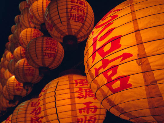 The Lunar New Year: How Will It Impact My Supply Chain?