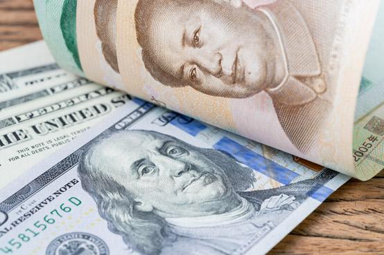USTR Announces Official Second List of Section 301 Tariffs