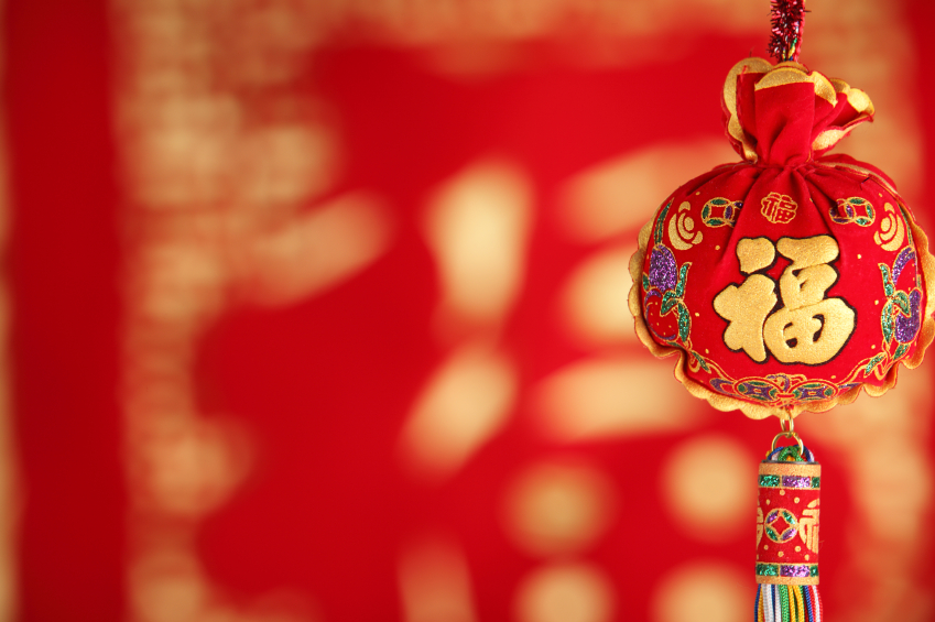 Client Alert: Get Those Bookings in. Chinese New Year Starts January 31.