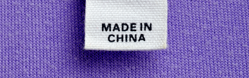 """UPDATE: Hong Kong Products Required to be Marked """"Made in China"""" Starting 11/9"""