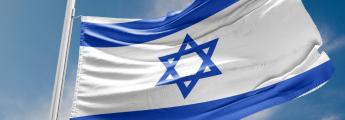 BIS Issues UAE Final Rule to End of Israeli Boycott